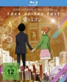 Eden of The East: Der König von Eden [Blu-ray]