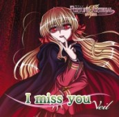 "Fortune Arterial: Akai Yakusoku - ED: ""I miss you"""