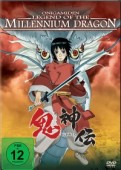 Onigamiden: Legend of the Millennium Dragon
