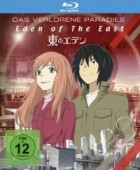 Eden of the East: Das verlorene Paradies [Blu-ray]