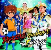 "Inazuma Eleven GO - OP: ""Ten Made Todoke!"" - Limited Edition"