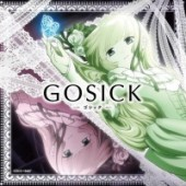 "Gosick - ED: ""Resuscitated Hope"" / ED: ""Unity"""