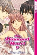 The Diamond of Heart - Bd.03
