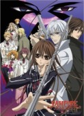 Vampire Knight - Wall Scroll (78 cm x 109 cm)