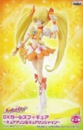 Heartcatch Precure! - Figur: Cure Sunshine