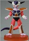 Dragon Ball Z - Figur: Freezer