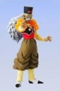 Dragon Ball Z - Figur: Dr. Gero