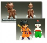 Dragon Ball Z - Figuren: Son Goten, Chaozu