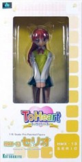 To Heart - Figur: Serio