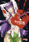 Highschool of the Dead - Full Color Edition - Bd.02