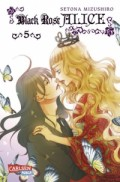 Black Rose Alice - Bd.05