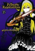 Princess Resurrection - Bd.13