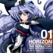 Kyoukaisen-jou no Horizon - Charakter Song Album: Vol.01