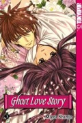 Ghost Love Story - Bd.03