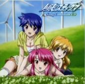 Kaze No Stigma - Song Collection