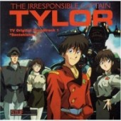 Irresponsible Captain Tylor - OST