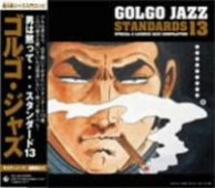 Golgo 13 - Golgo Jazz Standards 13