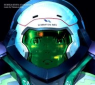 Eureka Seven AO - Original Soundtrack