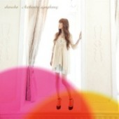 """Mashiro-iro Symphony: The Color of Lovers - OP: """"Authentic symphony"""""""