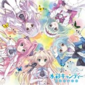 "Mashiro-iro Symphony: The Color of Lovers - ED: ""Watercolor Candy"""