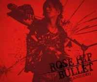 "Togainu no Chi - OP: ""Rose-Hip Bullet"" [ Ltd. Edition]"