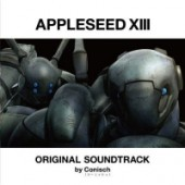 Appleseed XIII - OST