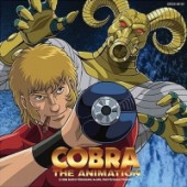 Cobra The Animation - OST