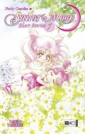 Pretty Guardian Sailor Moon: Short Stories - Bd.01