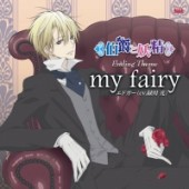 "Hakushaku to Yousei - ED: ""my fairy"""