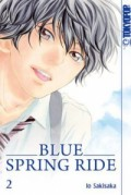 Blue Spring Ride - Bd.02