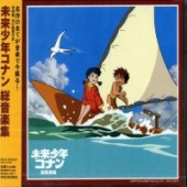 Mirai Shounen Conan - Original Soundtrack