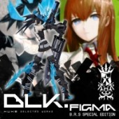 Black Rock Shooter - Actionfigur: Black Rock Shooter Beast (Figma + Artbook)