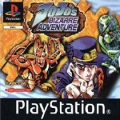 JoJo's Bizarre Adventure [PS]