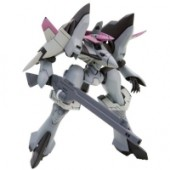 Super Robot Taisen OG: Divine Wars - Modell: Guarlion