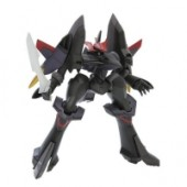 Super Robot Taisen OG: Divine Wars - Modell: Guarlion Trombe