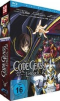 Code Geass: Lelouch of the Rebellion R2 - Gesamtausgabe [Blu-ray]