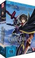 Code Geass: Lelouch of the Rebellion - Gesamtausgabe [Blu-ray]