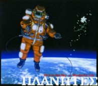 """Planetes - OP: """"Dive in the Sky"""""""