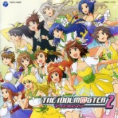 "The Idolmaster - ED: ""The World Is All One!!"""