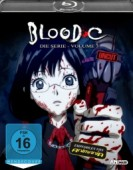 Blood-C: Die Serie - Vol.3/4 [Blu-ray]