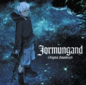 Jormungand - Original Soundtrack