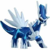Gekijouban Pocket Monsters Diamond & Pearl: Dialga vs. Palkia vs. Darkrai - Figur: Dialga