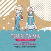 Tsuritama - Original Soundtrack
