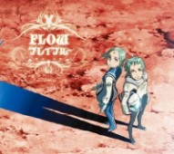 "Eureka Seven AO - OP: ""Bravblue"" [Ltd. Edition]"