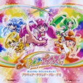 Smile Precure! - OST: Vol.01