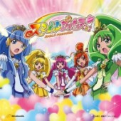 "Smile Precure! - ED: ""Mankai*Smile"""