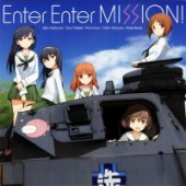 "Girls und Panzer - ED: ""Enter Enter MISSION!"""