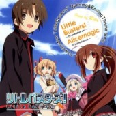 "Little Busters! - OP: ""Little Busters!"" / ED: ""Alicemagic"" [Ltd. Edition]"