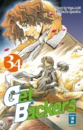 Get Backers - Bd.34
