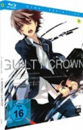 Guilty Crown - Vol.1/4 [Blu-ray]